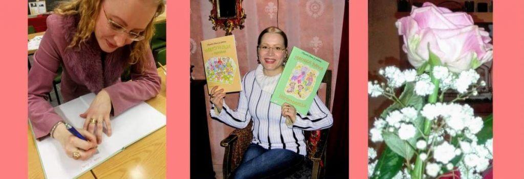 lastenkirjailija Kirsi-Maria Hiltunen